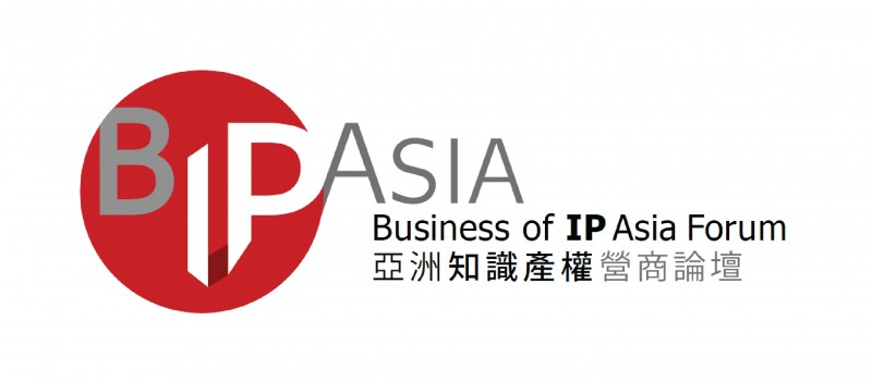 The 8th Edition of Business of Intellectual Property Asia Forum (BIP Asia) - IP & Innovation in the New Socio-technological Landscape