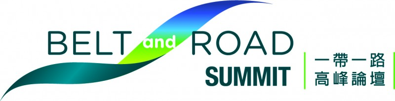 BELT AND ROAD SUMMIT (9-10 September 2020 )